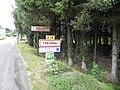 Treignac (Trainhac en occitan) est une commune française, située dans le département de la Corrèze et la région Limousin - panoramio (6).jpg