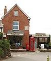 Trevone village store - geograph.org.uk - 1287474.jpg