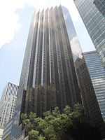Trump Tower - front.JPG