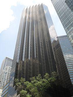 Trump Tower - front.JPG