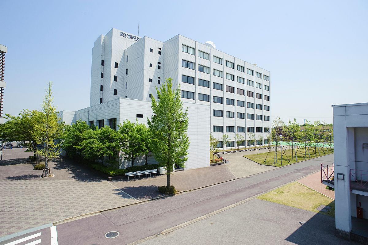 東京情報大学 - Wikipedia