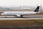 Turkish Airlines, TC-JRB, Airbus A321-231 (39244508774).jpg