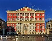 Tverskaya13 Moscow 06-2015