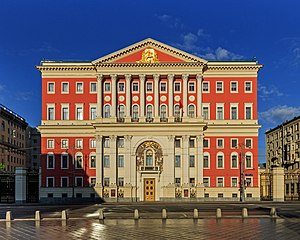 Mayor of Moscow - Residence of the Mayor of Moscow (13 Tverskaya Street). Former Moscow Governor General House and Mossovet building.