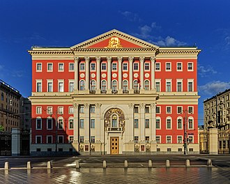 Residence of the Governor of Moscow (1778-82) Tverskaya13 Moscow 06-2015.jpg