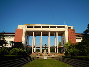 Commonwealth Avenue, Quezon City - University of the Philippines Diliman
