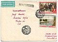 USSR 1956-02-23 cover.jpg