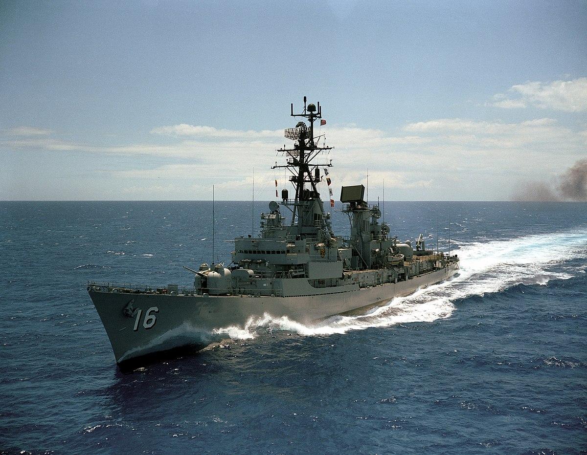 USS Joseph Strauss (DDG-16) – Wikipedia