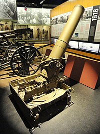 US 24 cm heavy trench mortar, Mark I, 1918 - National World War I Museum - Kansas City, MO - DSC07668.JPG