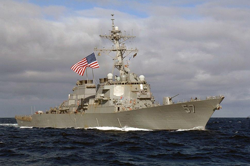 USS Mitscher.