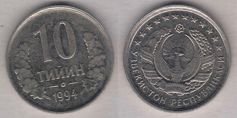 File:UZ-1994tiin10.jpg