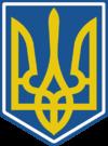 Ukraine men's national junior ice hockey team - Wikipedia