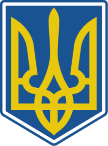 Description de l'image Ukr hckylogo.png.