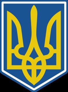 Ukraine mens national ice hockey team mens national ice hockey team representing Ukraine