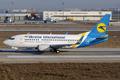 Ukraine International Airlines Boeing 737-500 UR-GAU IST Dec 2013.png
