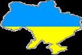 Ukrainestubmap.png