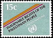 Un1981-343