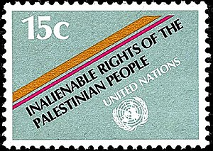 Israel, Palestine, and the United Nations - Postage stamp of United Nations honoring the Committee on the Exercise of the Inalienable Rights of the Palestinian People (1981).