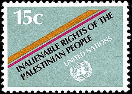 UN stamp to commemorate the Palestinian struggle Un1981-343.jpg