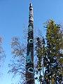 University of Alaska Fairbanks ENBLA09.jpg