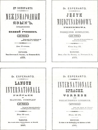 Unua Libro - The original Russian publication of Unua Libro and the 1887 Polish, French, and German translations