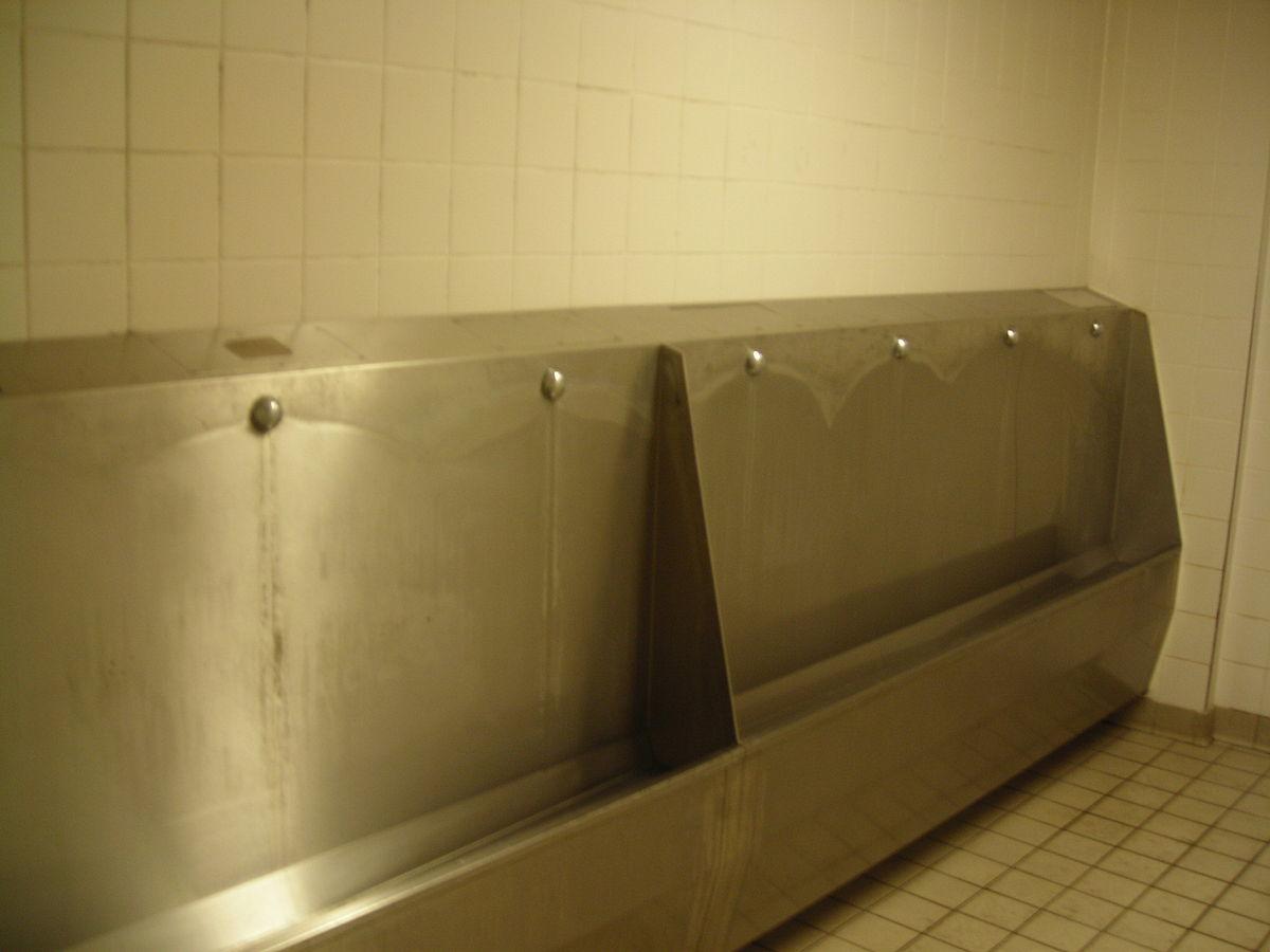 File:Urinals Munich, Germany.JPG - Wikimedia Commons