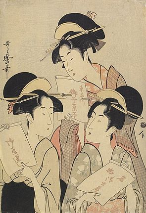 Colour print of three young Japanese women dressed in fine kimonos, holding thin paper bags