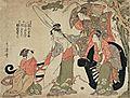 Utamaro Mitate du chariot brisé (mitate kuruma biki).jpg