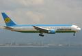 Uzbekistan Airways Boeing 767-300ER VP-BUF KIX 2005-3-4.png