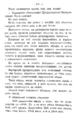 V.M. Doroshevich-Collection of Works. Volume IX. Court Essays-155.png