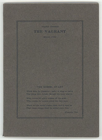 The Tomb (short story) - Image: Vagrant 14