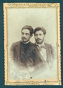 Varban Kilifarski y su hermano.jpg