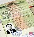 Vasil Bykov diplomatic passport.jpg