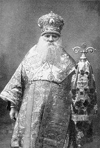митрополит Василь Липковский Украина