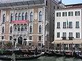 Venice, Italy - panoramio (846).jpg