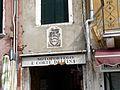 Venise- Sotoportego Delfina (Castello).JPG