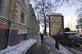 Verkhnie Misto, Kiev, Ukraine - panoramio (50).jpg