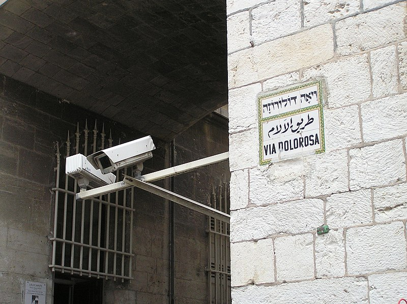 File:Via Dolorosa security camera064.JPG