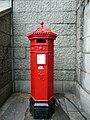 Victorian Penfold Pillar Box near Tower Bridge - geograph.org.uk - 1705777.jpg