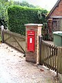 Victorian Post Box, Bridens Camp - geograph.org.uk - 233153.jpg