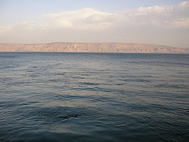 View from Galilee Sea (2).JPG