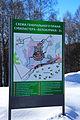 Views of Smolenskiy district of Altai Krai 11.JPG