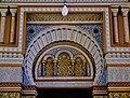 Vilnius Choraline Sinagoga Innen Thoraschrein 6.jpg
