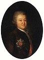 Vladimir Sergeevich Dolgorukov by Rokotov.jpg