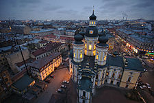 Vladimirskaya сhurch (view from belfry).jpg
