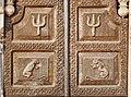Volets en argent (Temple de Karni Mata) (8424448520).jpg