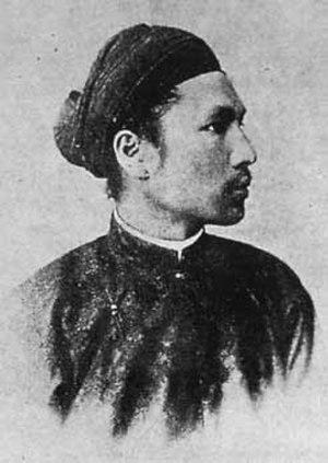 Phan Đình Phùng - Emperor Hàm Nghi