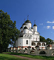 Vyazemy ChurchTransfiguration4.jpg