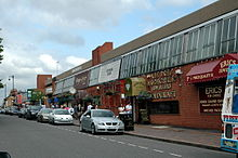 Vyse Street, Jewellery Quarter, Birmingham