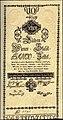 WSB 10 Gulden 1784 obverse.jpg